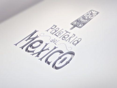 Logo (Premium)